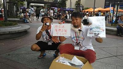 西日本災害支援Tシャツ