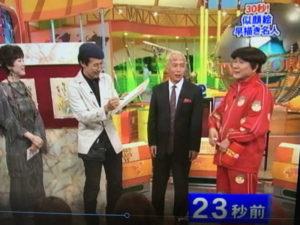 TVでもおなじみ似顔絵師の絵青先生